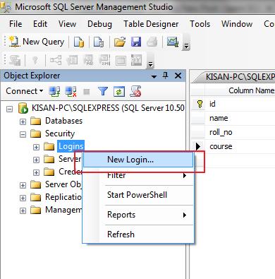 sql_server_security_login